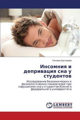 Insomniya I Deprivatsiya SNA U Studentov (Paperback)