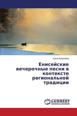 Eniseyskie Vecherochnye Pesni V Kontekste Regional'noy Traditsii (Paperback)