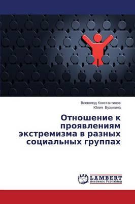 Otnoshenie K Proyavleniyam Ekstremizma V Raznykh Sotsial'nykh Gruppakh (Paperback)