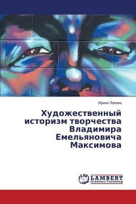 Khudozhestvennyy Istorizm Tvorchestva Vladimira Emel'yanovicha Maksimova (Paperback)