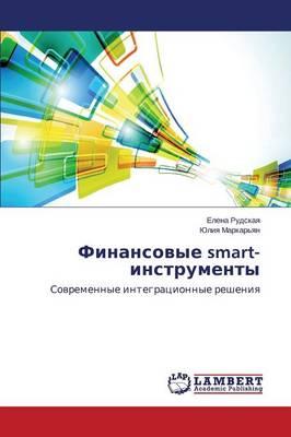 Finansovye Smart-Instrumenty (Paperback)