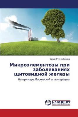 Mikroelementozy Pri Zabolevaniyakh Shchitovidnoy Zhelezy (Paperback)