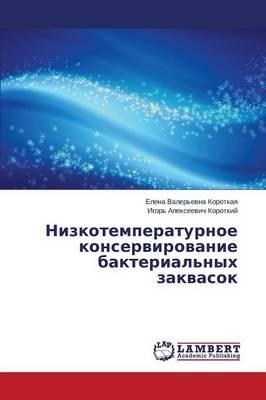 Nizkotemperaturnoe Konservirovanie Bakterial'nykh Zakvasok (Paperback)