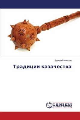 Traditsii Kazachestva (Paperback)