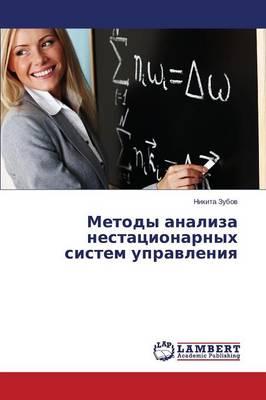 Metody Analiza Nestatsionarnykh Sistem Upravleniya (Paperback)