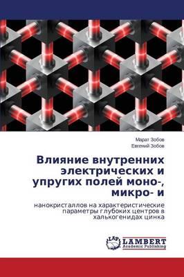 Vliyanie Vnutrennikh Elektricheskikh I Uprugikh Poley Mono-, Mikro- I (Paperback)