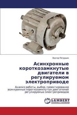 Asinkhronnye Korotkozamknutye Dvigateli V Reguliruemom Elektroprivode (Paperback)