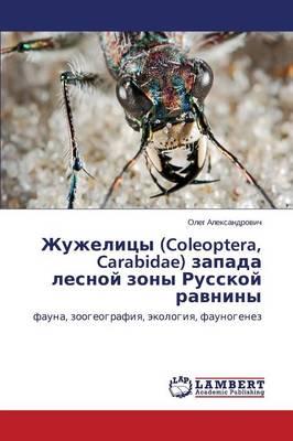 Zhuzhelitsy (Coleoptera, Carabidae) Zapada Lesnoy Zony Russkoy Ravniny (Paperback)