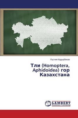 Tli (Homoptera, Aphidoidea) Gor Kazakhstana (Paperback)