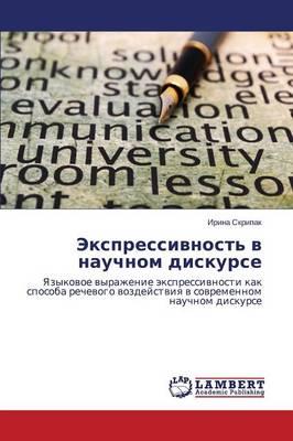Ekspressivnost' V Nauchnom Diskurse (Paperback)