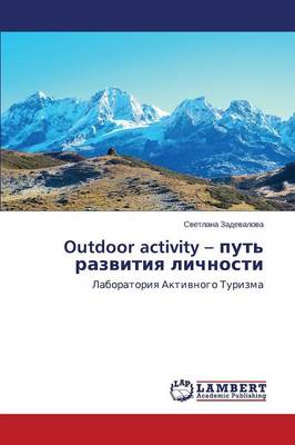 Outdoor Activity - Put' Razvitiya Lichnosti (Paperback)