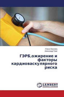 Gerb, Ozhirenie I Faktory Kardiovaskulyarnogo Riska (Paperback)