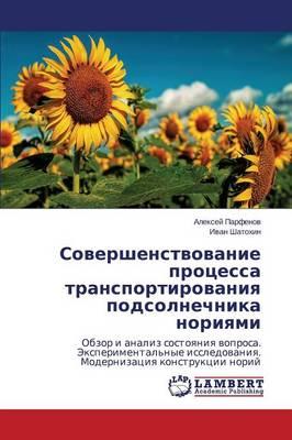 Sovershenstvovanie Protsessa Transportirovaniya Podsolnechnika Noriyami (Paperback)