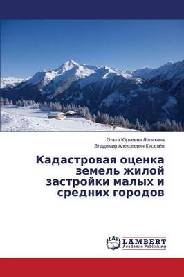 Kadastrovaya Otsenka Zemel' Zhiloy Zastroyki Malykh I Srednikh Gorodov (Paperback)