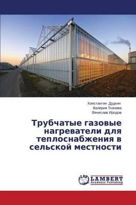 Trubchatye Gazovye Nagrevateli Dlya Teplosnabzheniya V Sel'skoy Mestnosti (Paperback)