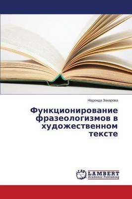 Funktsionirovanie Frazeologizmov V Khudozhestvennom Tekste (Paperback)