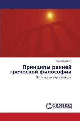Printsipy Ranney Grecheskoy Filosofii (Paperback)