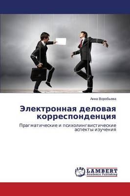 Elektronnaya Delovaya Korrespondentsiya (Paperback)