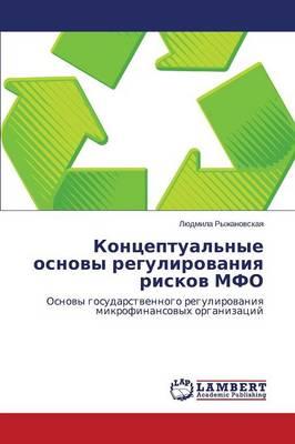 Kontseptual'nye Osnovy Regulirovaniya Riskov MFO (Paperback)
