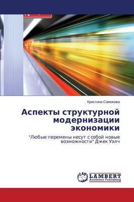 Aspekty Strukturnoy Modernizatsii Ekonomiki (Paperback)