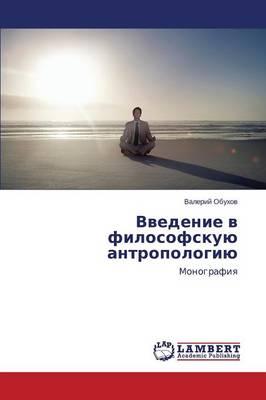 Vvedenie V Filosofskuyu Antropologiyu (Paperback)