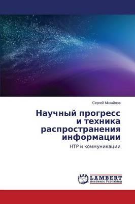 Nauchnyy Progress I Tekhnika Rasprostraneniya Informatsii (Paperback)