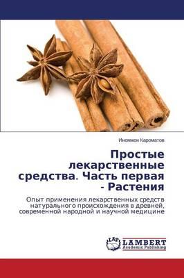 Prostye Lekarstvennye Sredstva. Chast' Pervaya - Rasteniya (Paperback)