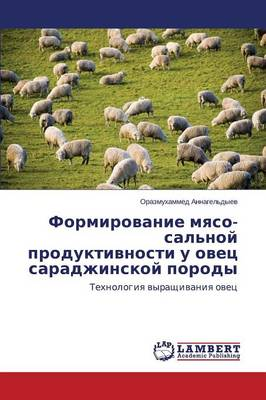Formirovanie Myaso-Sal'noy Produktivnosti U Ovets Saradzhinskoy Porody (Paperback)