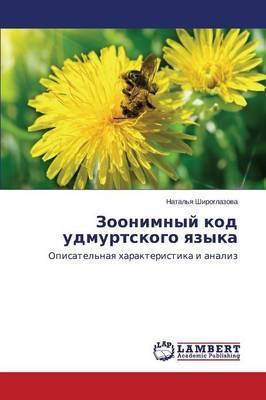 Zoonimnyy Kod Udmurtskogo Yazyka (Paperback)