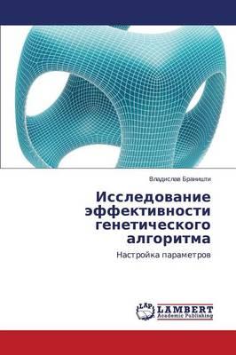 Issledovanie Effektivnosti Geneticheskogo Algoritma (Paperback)