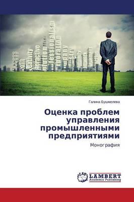 Otsenka Problem Upravleniya Promyshlennymi Predpriyatiyami (Paperback)