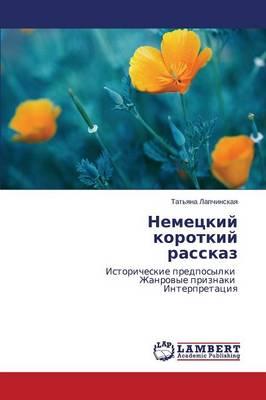 Nemetskiy Korotkiy Rasskaz (Paperback)