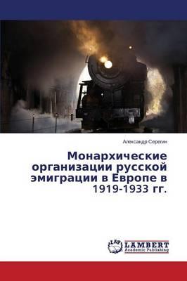 Monarkhicheskie Organizatsii Russkoy Emigratsii V Evrope V 1919-1933 Gg. (Paperback)