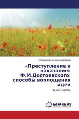 Prestuplenie I Nakazanie F.M.Dostoevskogo: Sposoby Voploshcheniya Idei (Paperback)