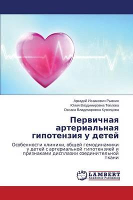 Pervichnaya Arterial'naya Gipotenziya U Detey (Paperback)