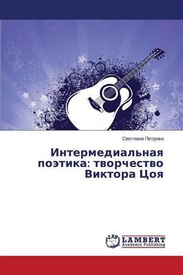 Intermedial'naya Poetika: Tvorchestvo Viktora Tsoya (Paperback)