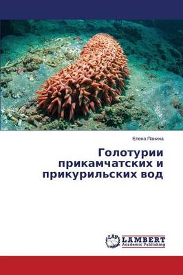 Goloturii Prikamchatskikh I Prikuril'skikh Vod (Paperback)