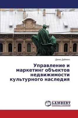 """Upravlenie I Marketing OB""""Ektov Nedvizhimosti Kul'turnogo Naslediya (Paperback)"""