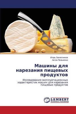 Mashiny Dlya Narezaniya Pishchevykh Produktov (Paperback)