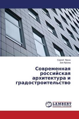 Sovremennaya Rossiyskaya Arkhitektura I Gradostroitel'stvo (Paperback)