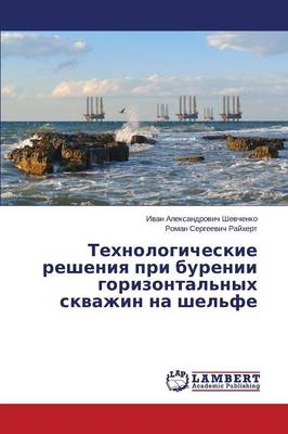 Tekhnologicheskie Resheniya Pri Burenii Gorizontal'nykh Skvazhin Na Shel'fe (Paperback)