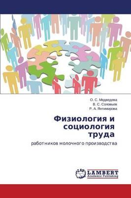 Fiziologiya I Sotsiologiya Truda (Paperback)