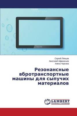 Rezonansnye Vbrotransportnye Mashiny Dlya Sypuchikh Materialov (Paperback)