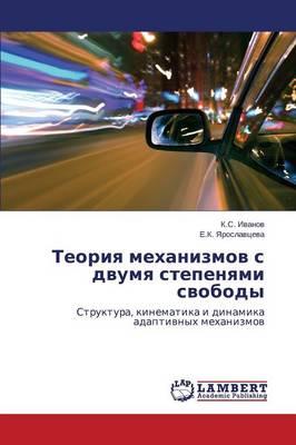 Teoriya Mekhanizmov S Dvumya Stepenyami Svobody (Paperback)