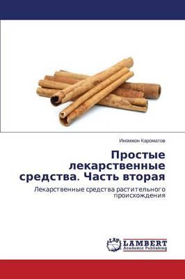 Prostye Lekarstvennye Sredstva. Chast' Vtoraya (Paperback)