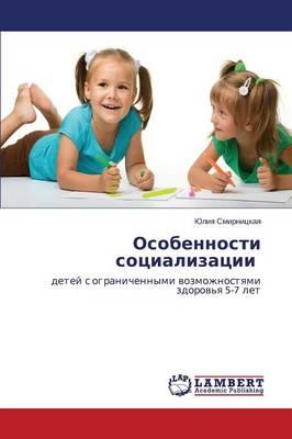 Osobennosti Sotsializatsii (Paperback)