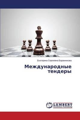 Mezhdunarodnye Tendery (Paperback)