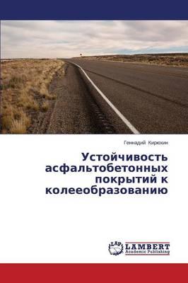 Ustoychivost' Asfal'tobetonnykh Pokrytiy K Koleeobrazovaniyu (Paperback)