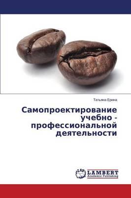 Samoproektirovanie Uchebno - Professional'noy Deyatel'nosti (Paperback)