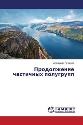 Prodolzhenie Chastichnykh Polugrupp (Paperback)